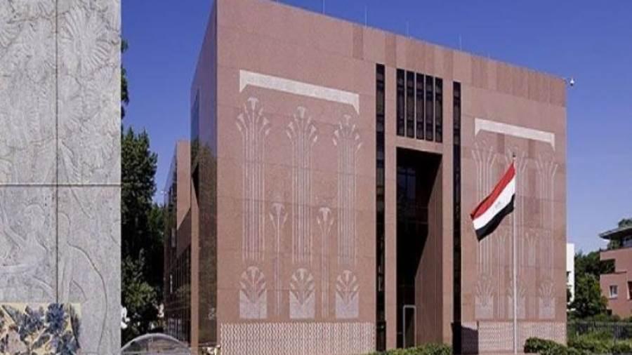 المكتب الثقافي المصري