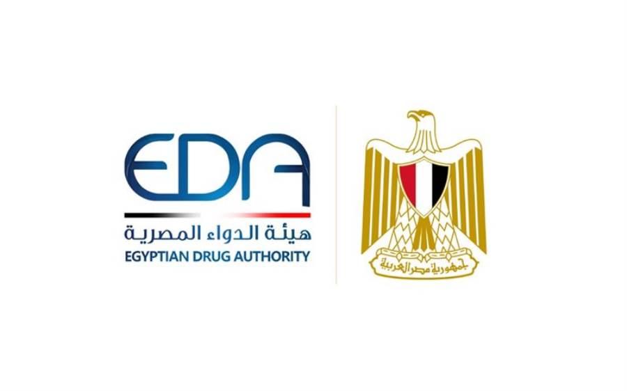 بوابة روز اليوسف عاجل هيئة الدواء المصرية ندعم تصدير الدواء المصري