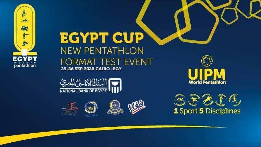 بوابة روز اليوسف تنظيم بطولة كأس مصر للخماسي الحديث بالتعديلات الجديدة